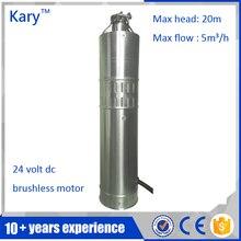 Kary 24 В DC погружной солнечный насос для сельского хозяйства, заводская цена солнечной цилиндра насоса