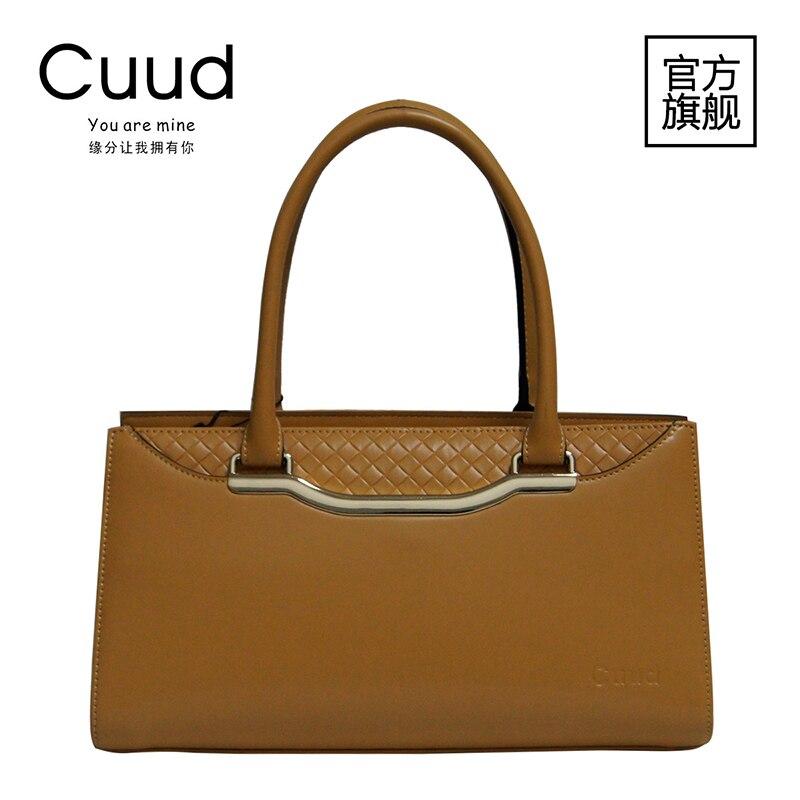 Новый cuud OL простой модный бизнес типа сумки 41C082 портфель щедрый