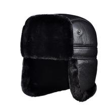 RY964 Мужская зимняя натуральная кожа искусственный мех черная/коричневая шапка-бомбер для мужчин с ушками теплые байкерские шапки для папы купола Gorras Hombre