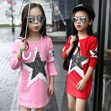 Girls dress long-sleeved cotton round neck solid color long paragraph bottoming shirt spring autumn fashion children clothing autumn korean girls dress tide spring long sleeved dress sweater stitching children solid fashion slit dress for 3 7t