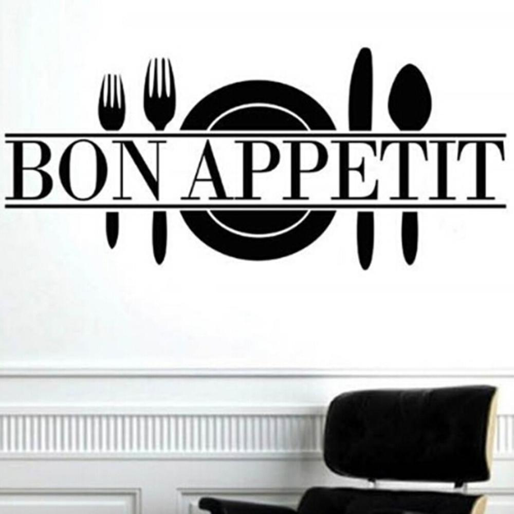 Bon appetit art quote living room kitchen vinyl wall for Living room quote stickers