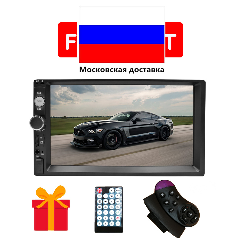 "7"" HD Autoradio Multimedia Player 2 Din Car Radio 2DIN Touch Screen Auto Audio Car Stereo MP5 Bluetooth USB TF FM Camera Android