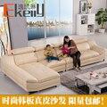 Fábrica que vende alta calidad genuino sofá de cuero, sección sofá, sofá de la esquina, muebles para el hogar fábrica, salón muebles