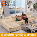 factory selling high quality genuine leather sofa, section sofa, corner sofa, home furniture factory, livingroom furniture