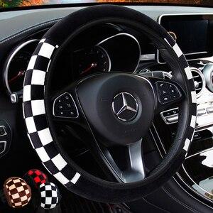 KKYSYELVA Car steering wheel c