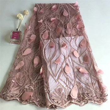 Pink 3D appliqued lace fabric high quality Latest african lace 2019 noble Handmade 3D lace fabric for Nigerian lace party dress