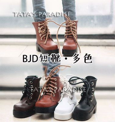 BJD  doll shoes Doll accessories SHOES  1/4 6.5cm  for bjd sd  doll