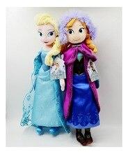 2pcs/lot Snow Queen Elsa Anna Plush Doll 40cm Princess Doll Snow Queen Plush Toys in stock Brinquedos Kids Dolls for children