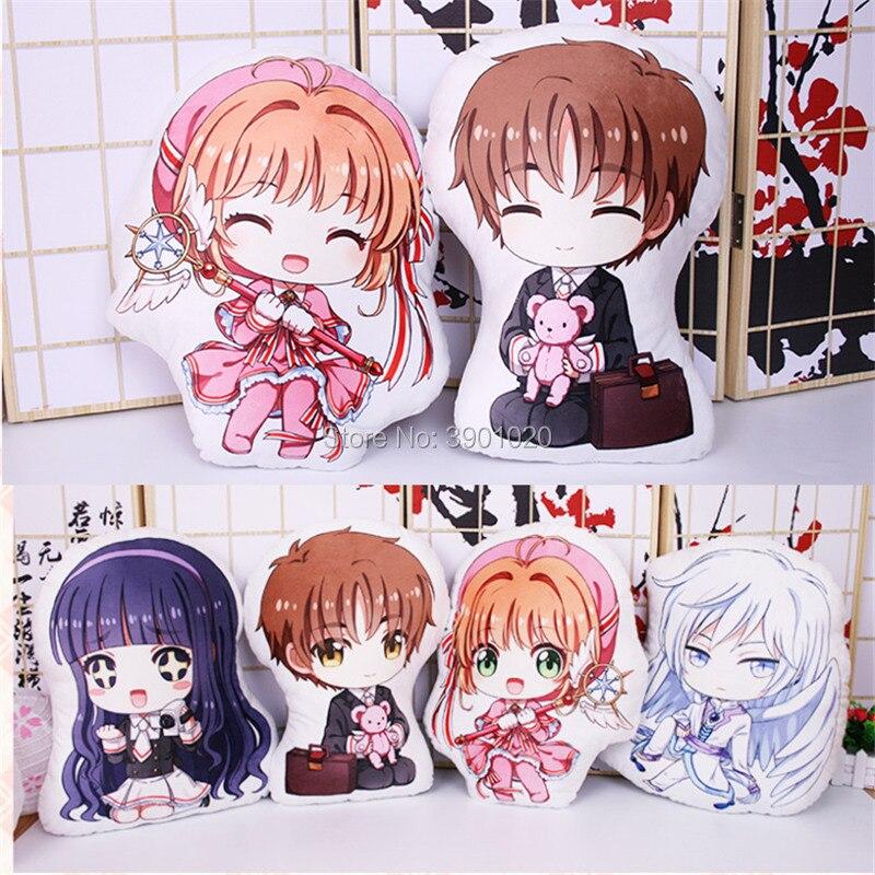 Anime Card Captor Sakura Home Pillow Anime Full Metal Panic Decorative Pillows To Help Digest Greasy Food