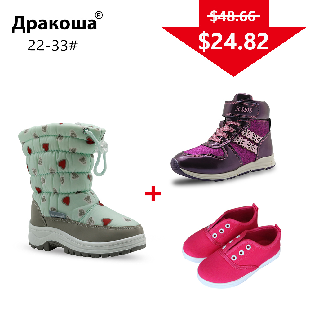 APAKOWA Lucky Package 3 Pairs Girls Shoes Winter Autumn Boots Casual Shoes Color Randomly Sent For One Package EU SIZE 22-33