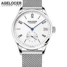 AGELOCER Sport Watch Military Wrist Watches Mesh bracelet Silver Clock man 6 Hands France Leather Band