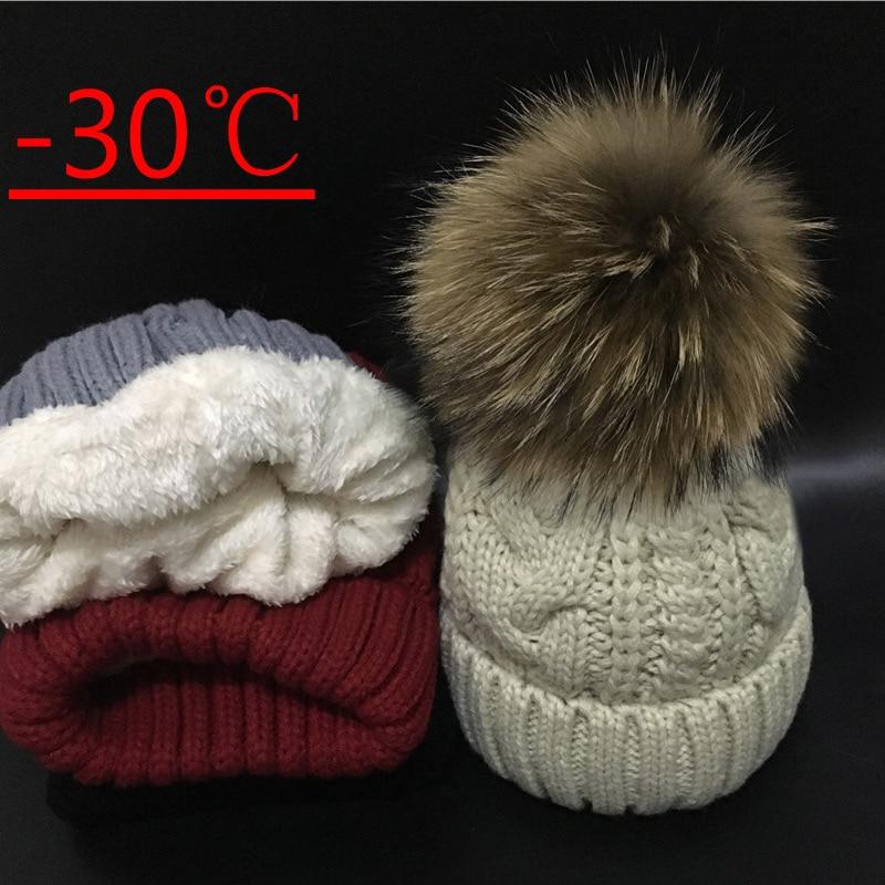 2019   Skullies     Beanies   women Plus velvet Winter Hat For Women Warm Women Hat Brand Knitting Cap 18cm fur pom poms Leisure Hat