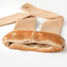 Женские осенне-зимние трендовые теплые леггинсы, женские эластичные кашемировые повседневные штаны, женские теплые плотные модные штаны для холодного дня