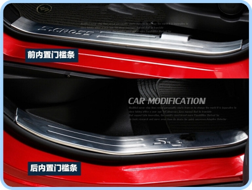 Higher star stainless steel 4pcs car inside door sills scuff protection footplate,decoration threshold For Suzuki S-cross 2014