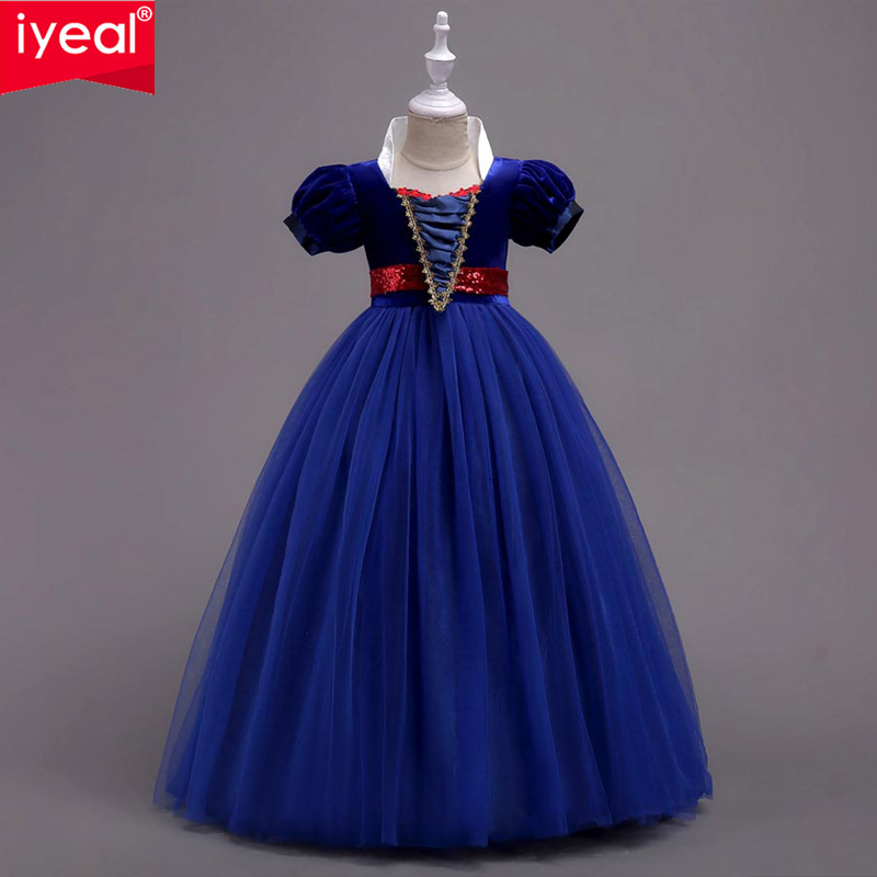IYEAL 2018 New Prom Party Princess Flower Girl Dress Wedding Long Formal Children Birthday Dresses For Girls Kids Brand Clothes girls dress new summer flower kids party dresses for wedding children s princess girl evening prom toddler beading clothes 3 12