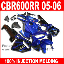 7gifts Injection ABS plastic parts for 2005 2006 HONDA CBR 600 RR CBR600RR fairings 05 06 blue black fairing bodywork kits