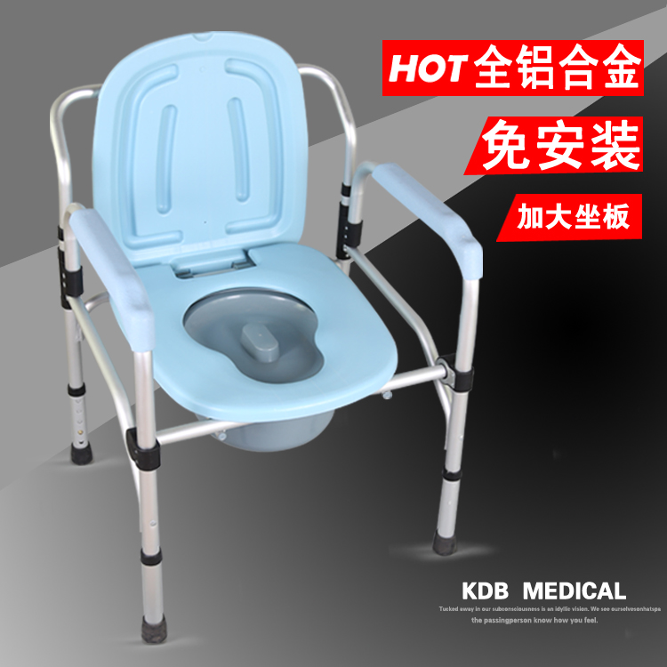 Elderly Potty Chair Toilet Toilet Folding Chair Elderly Pregnant Women With  Disabilities Thickened Water Closet Toilet Stool Cha In Hotel Chairs From  ...