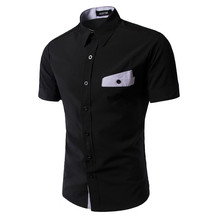 Brand New Men s Casual Shirt Social Solid Color Plaid Details Shirt Short Sleeve Turn Down