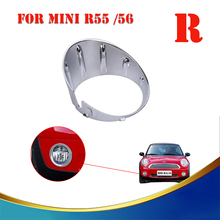 Right Side Chrome Fog Lamp Foglight  Cover Surrounding Trim For BMW MINI One / Cooper / D LCI R55 R56 R57 R58 R59	C/5