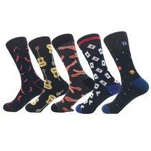 Spring New Arrived Happy Socks Men Funny Art British Style Streetwear Hip Hop Gu