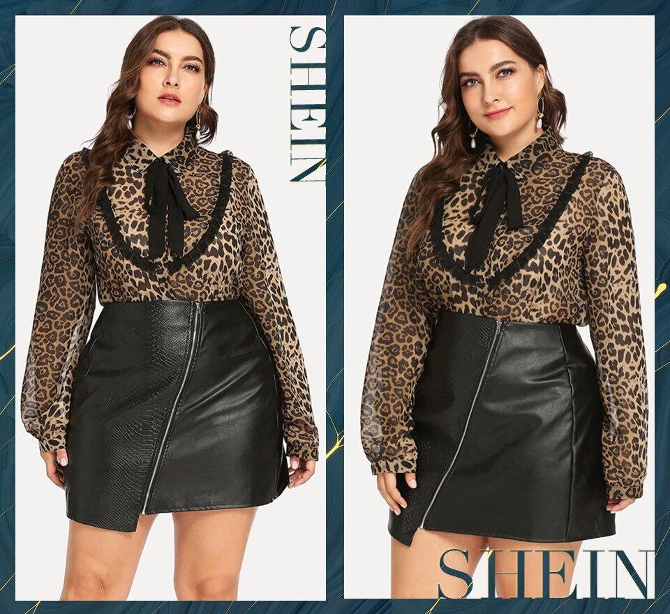 SHEIN-