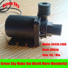16L/Min 600cm Head 24V DC 31.2W Submersible fountain aquarium heating circulation mini brushless water pump
