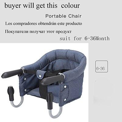 стул ребенка; Цвет: Светло-Голубой; детское кресло ; кресло для детей;