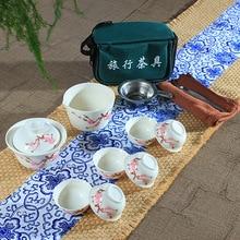 Travel Tea Sets Chinese Portable Ceramic Bone China teaset Gaiwan Teacup Porcelain
