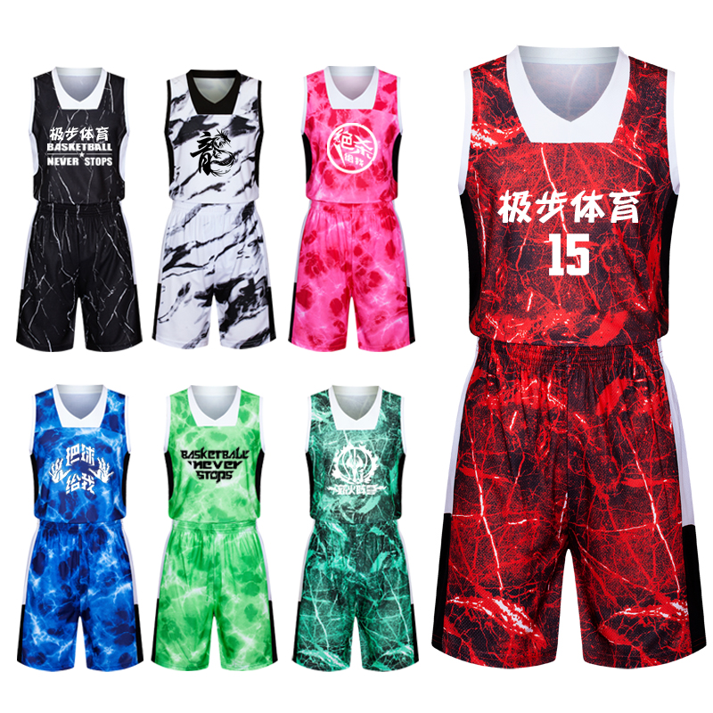 2017 camouflage men basketball jersey set blank sports ...