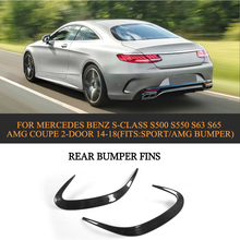Carbon Car Rear Bumper Vent Scoop Fins Trim Spoiler for Mercede Benz S Class C217 Coupe 2 Door 14-18 S63 S65 AMG Not Cabriolet электромобили barty merсedes benz s63 amg
