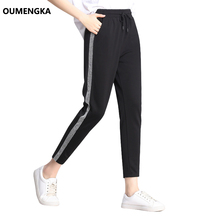 OUMENGKA Contrast Panel Sweatpants Women Casual Harem Pants Loose Elastic Trousers Women Black Striped Side Sweat Pants Female недорого
