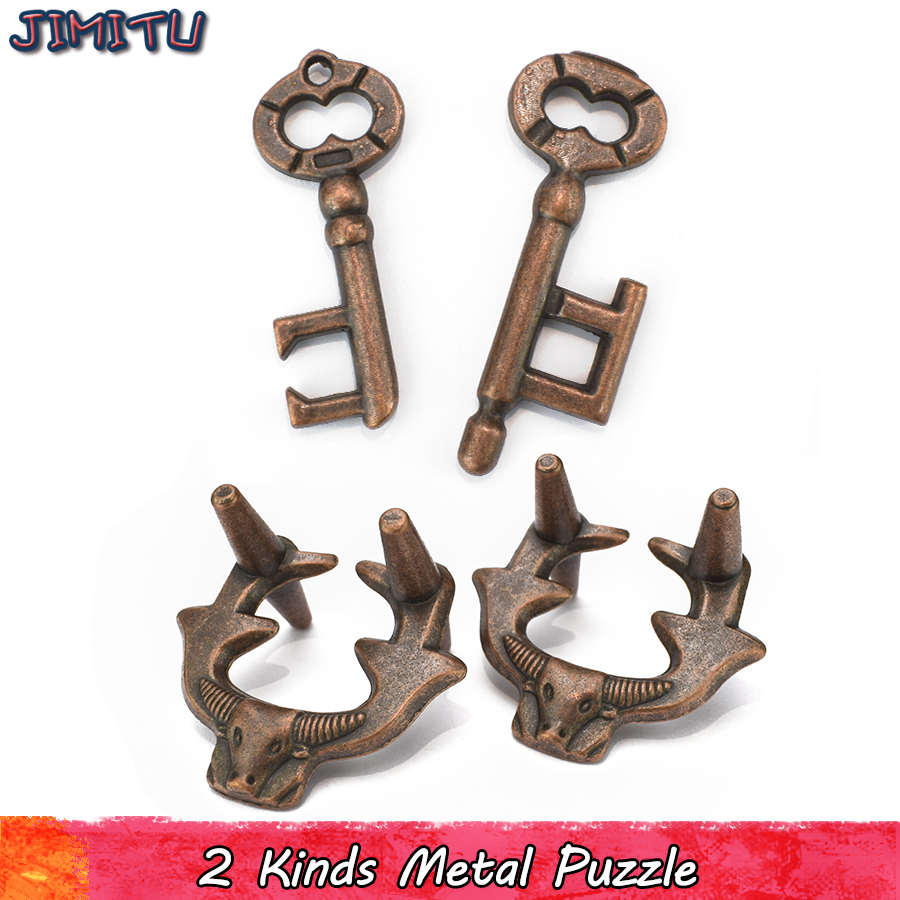 Vintage Alloy Puzzle Toys For Children Improve IQ Brain Teasers Anti Stress Educational Toy Gifts For Kid Adult Magic Party Game