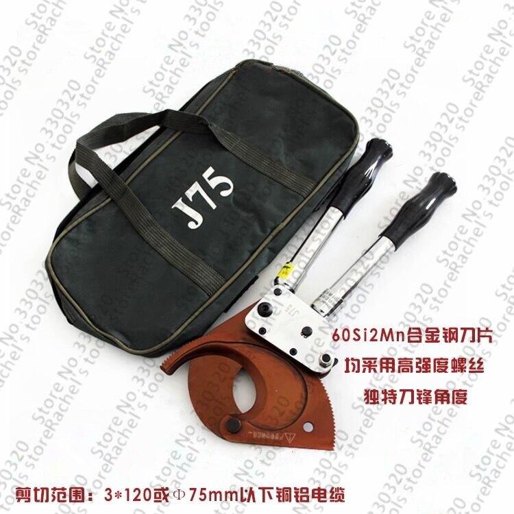 J75 outil de coupe de câble de coupe de câble à cliquet 3X120mm2 Max pince de coupe de fil, outil à main, pas de coupe de fil d'acier