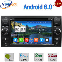 Octa Core 3G/4G Android 6.0 2GB RAM 32GB ROM DAB Car DVD Player Radio Stereo For Ford Focus Kuga Mondeo Connect GPS Navigation
