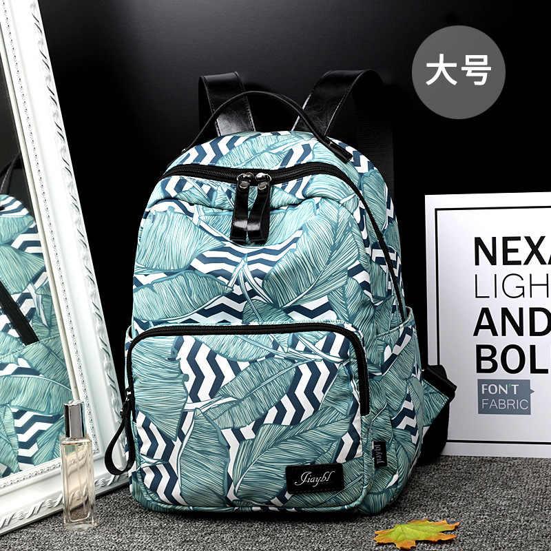 Водонепроницаемый Модный женский рюкзак повседневные школьные рюкзаки для девочек-подростков женский милый японский и корейский стиль рюкзак дорожные сумки