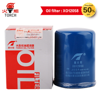 TORCH Oil Filter Air Filter Cabin Filter Two Filters Suit For HONDA JAZZ FIT 1 3GD1