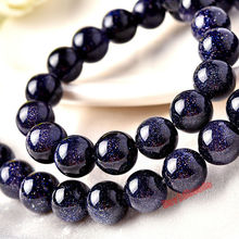 Natural Blue SandStone Round Loose Beads 16″ Strand 4 6 8 10 12 MM Pick Size For Jewelry Making