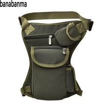 Banabanma femmes taille sac hommes multifonction en plein air Sport pêche jambe sac toile argent taille sac avec ceinture réglable hommes sac 40(China)