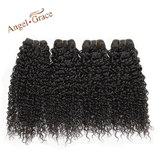 Angel Grace Hair Brazilian Kinky Curly Hair 4 bundles Remy Hair Extensions Natural Color Human Hair Weave Bundles Free Shipping
