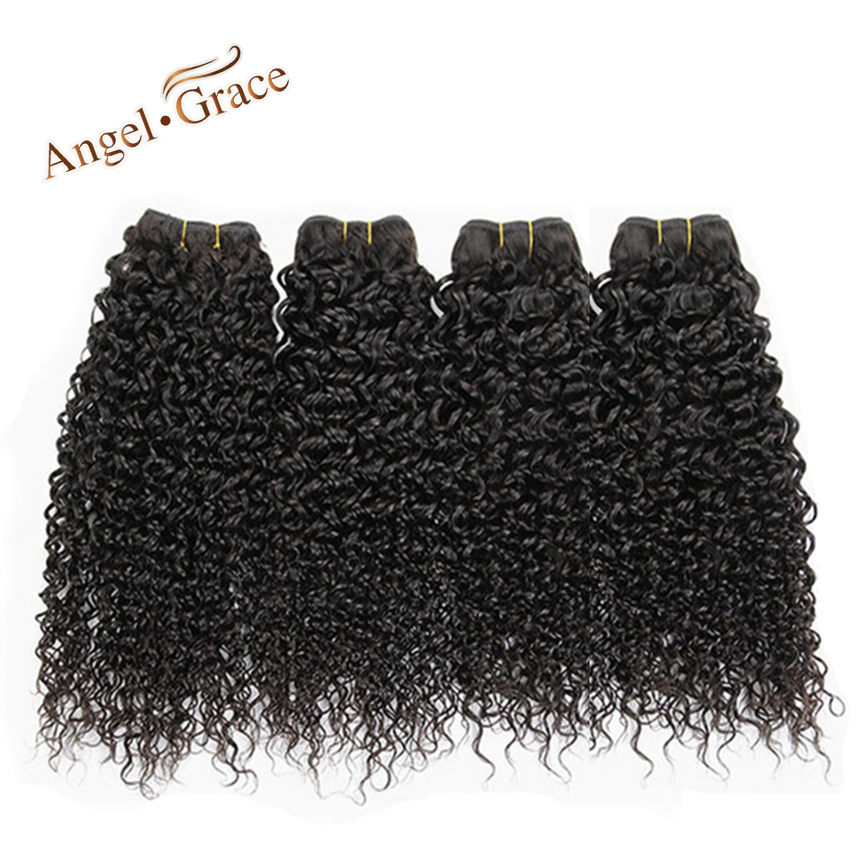 Kinky Curly Bundles 4 Pcs Brazilian Hair Weave Bundles Angel Grace Remy Hair Extensions Natural Color Human Hair Free Shipping
