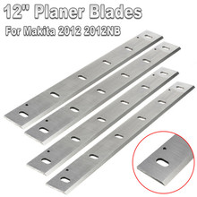 Buy planer thicknesser and get free shipping on AliExpress com