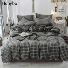 Hongbo Crystal Flannel Black White Lattice Bedding Set Winter Warm Duvet cover Bed Sheet Queen King Size