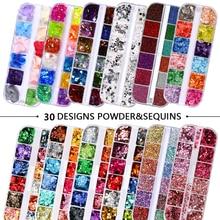 12 griglie/Set dimensioni miste nail glitter scaglie 3D paillettes Paillette polvere fascino nail art decorazione Manicure strumenti