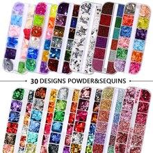 Juego de 12 rejillas para uñas de tamaño mezclados copos de brillantina, lentejuelas 3D, adornos en polvo para decoración de uñas, herramientas de manicura CT01 20