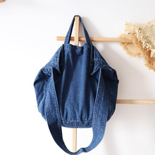 Big Capacity Denim Handbag for Women Fabric Slouch Wide Strap Large  Crossbody Bag Fashion Casual Japanese adbd8d92d59a0