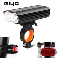 Bicycle Front Lights T6 LED 2400 LM Wate