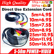 Todo o cobre 5m 10m 15 20m 30m 50m vídeo + power hd câmera de cobre estender extensão fios com bnc + dc 2in1 ahd cctv cabo