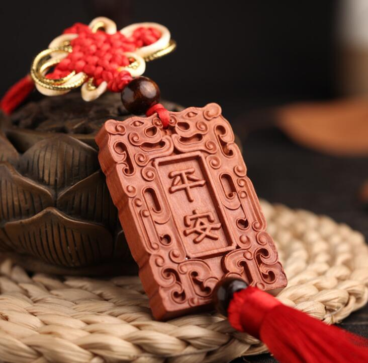 Chinese Peach Wood Carved Safe And Good Luck Card Exquisite Car Interior Trim Pendant