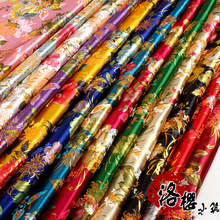 Costume hanfu formal dress baby clothes kimono advanced cos woven damask fabric gold peony series