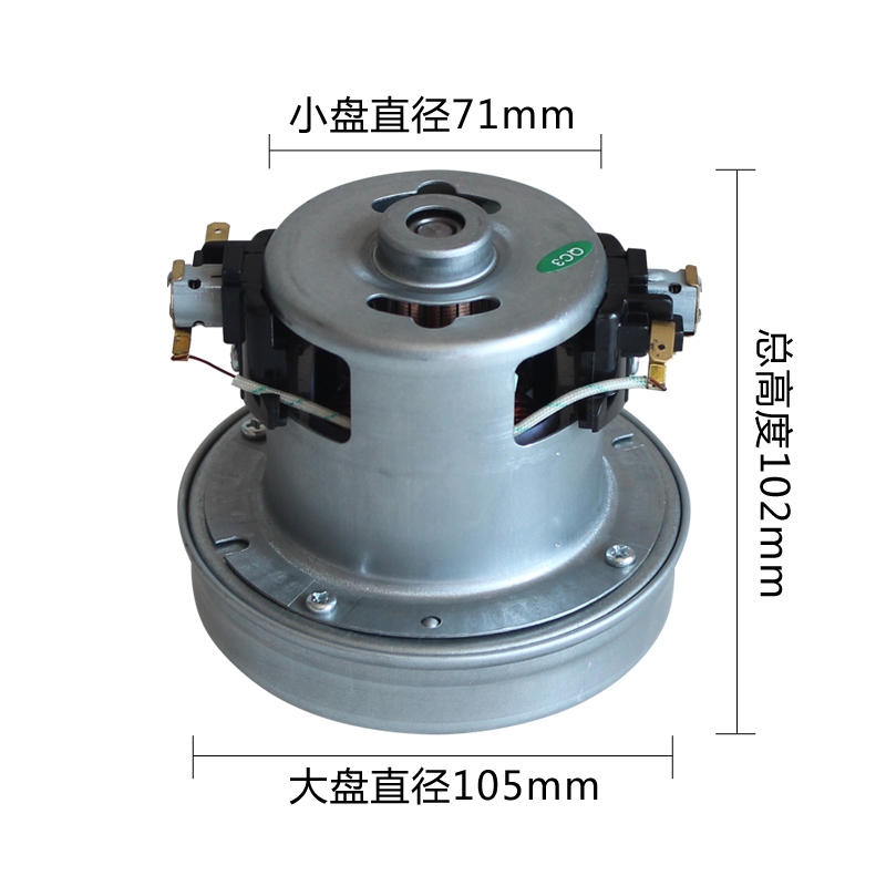 220V 1200W vacuum cleaner motor copper wire large power 105mm diameter vacuum cleaner replacement parts vacuum cleaner accessories motor suction machine motor vacuum feeder motor copper wire vacuum cleaner parts